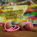 Цветни пращящи топчета