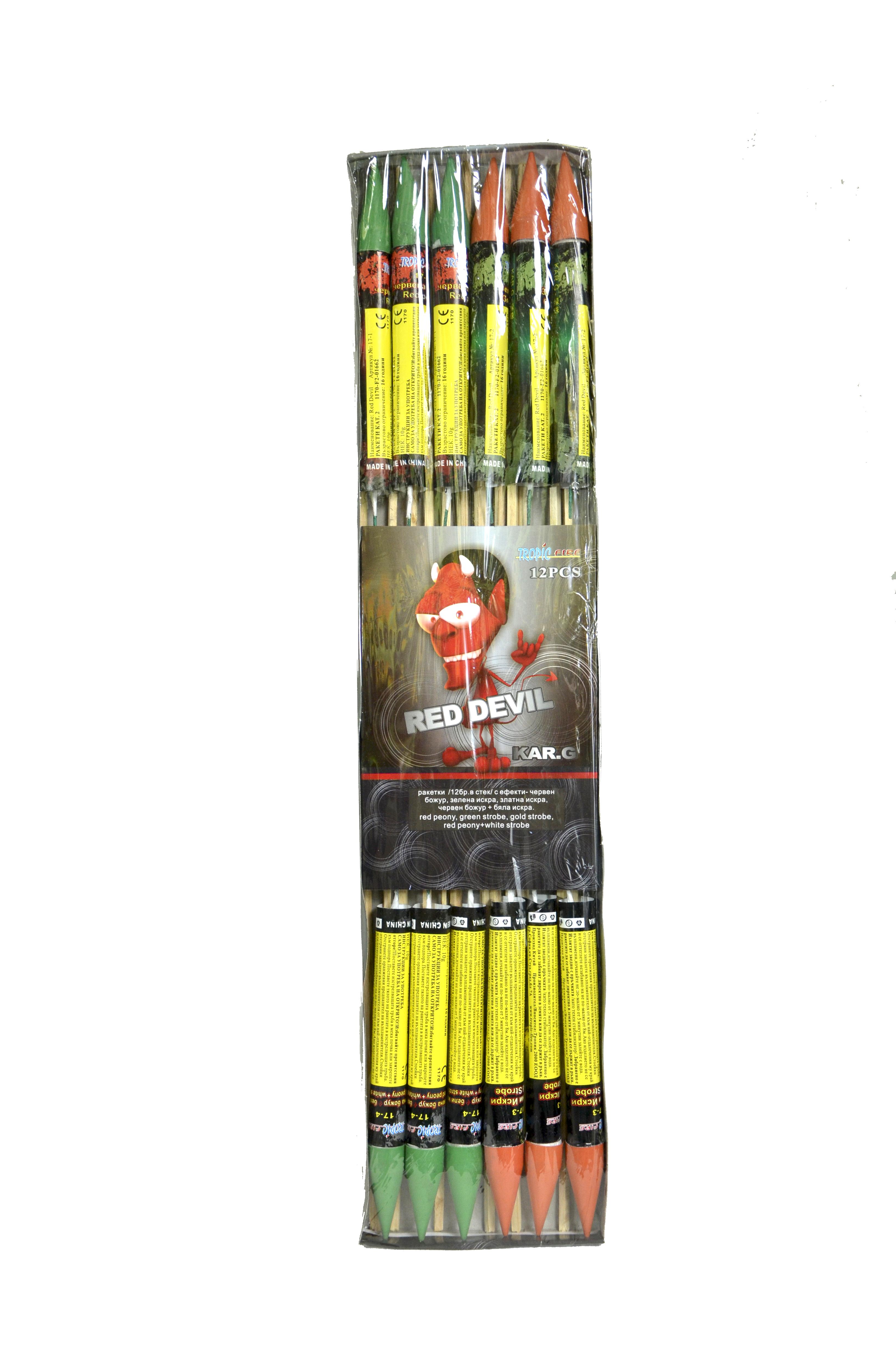 Ракети 12 броя