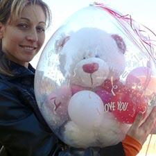 Подарък опакован в Балон