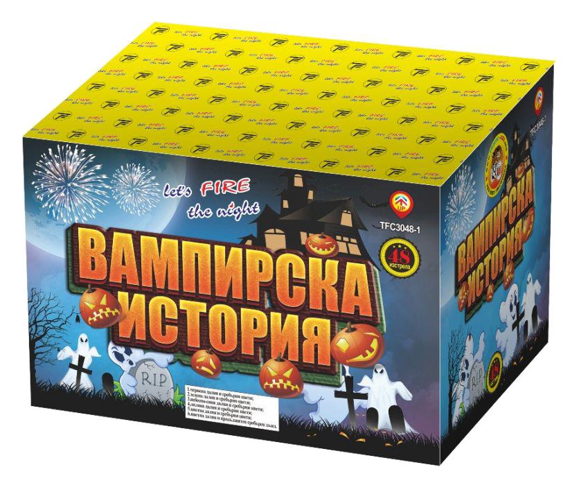 Пиробатерия Вампирска история TFC3048-1